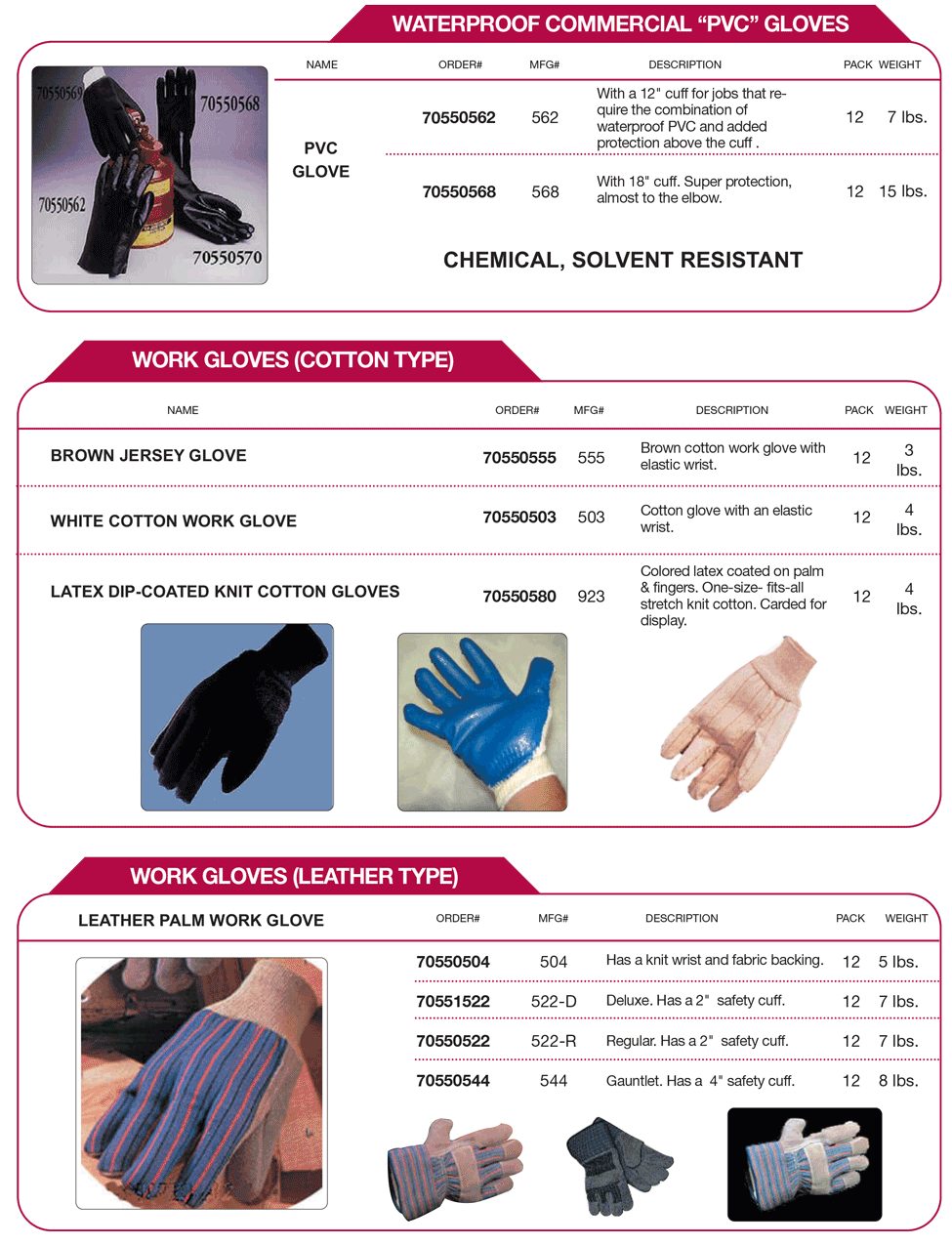gloves_p185aa60